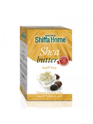 Shiffa Home Shea Butter Yağı
