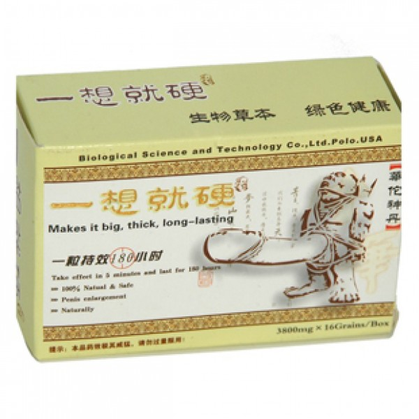 Damper  3800 mg  16 tablet